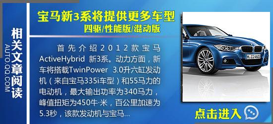 [海外车讯]宝马或推6系Gran Touring车型