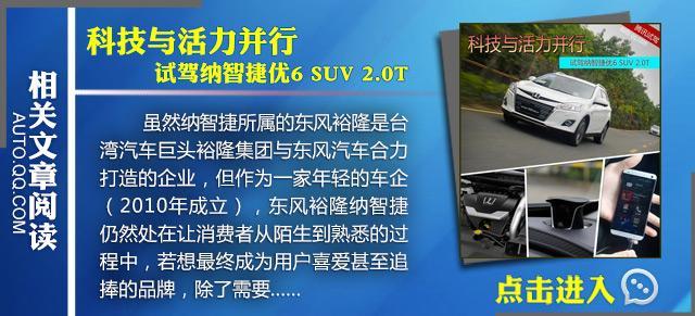 四款15万元家用自主SUV推荐 高品质之选