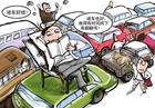 """杭州治堵新试验:何以试行一天即""""夭折"""""""