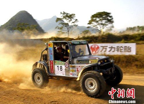 第七届中国广东(阳山)四驱越野车节开幕