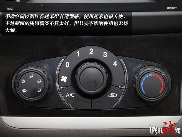 腾讯试驾昌河福瑞达M50 没那么简单高清图片