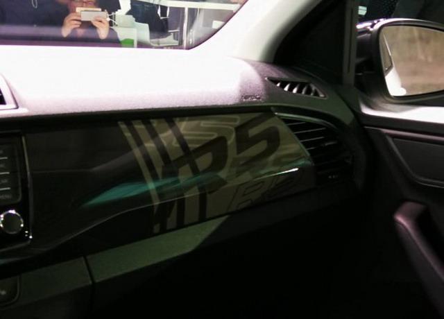绿色元素加身 斯柯达晶锐R5特殊版公布