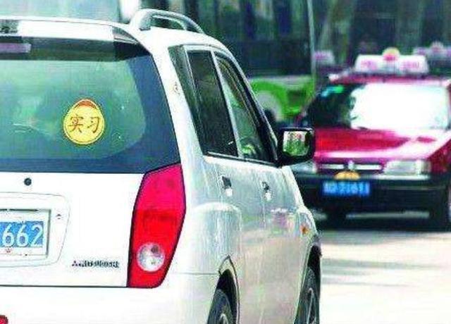 新手开车要开多少公里才能成为老司机 说出来你都不一定会相信