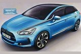 上海车展前发布 全新雪铁龙DS5即将问世