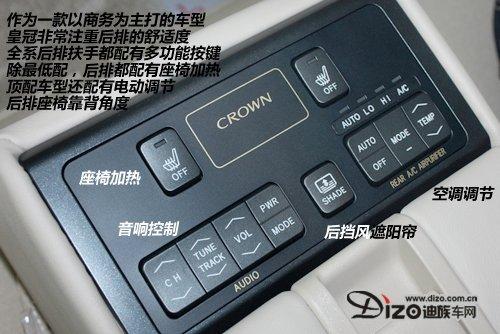 外观,配置均升级 实拍改款丰田皇冠