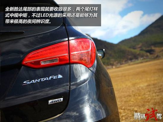 导读:国产全新胜达继广州车展亮相和正式下线后,将于12月23日上市
