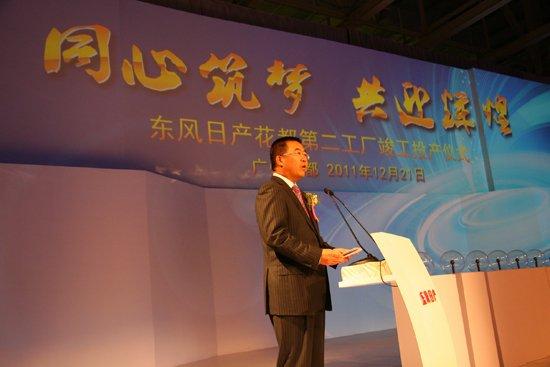 东风日产广州花都第二工厂正式竣工投产