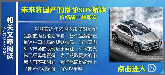 全球10款小型SUV新车前瞻 新兴细分市场