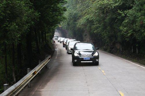 """""""2011年斯巴鲁生态保护奖""""活动于北京举行"""