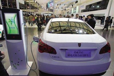 上汽集团北京车展上将推出8款新能源车