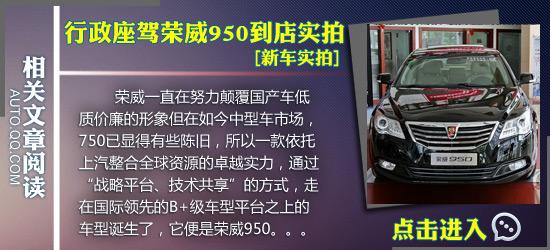[新车实拍]上海大众全新朗逸到店 回归家族