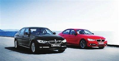 全新宝马3系长轴距版将全球首发北京车展