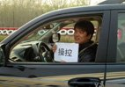 小心试车作业