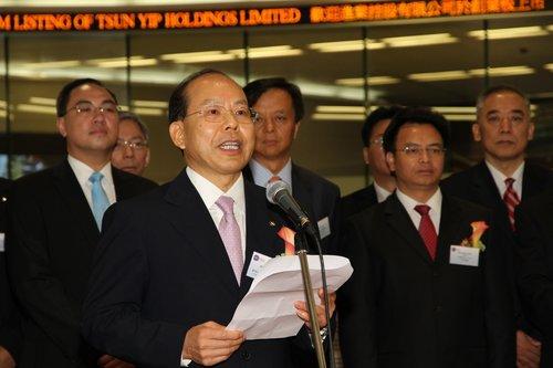 广汽集团上市首天收市港币9.19元 上升约2%