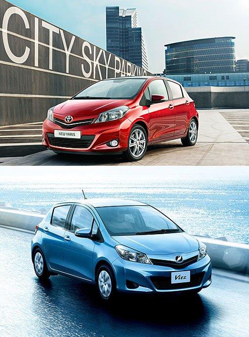 丰田发布欧版雅力士 9月法兰克福车展亮相