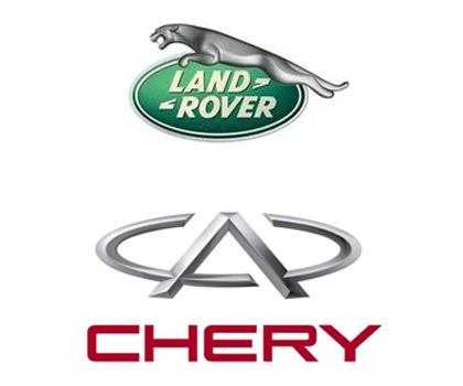 奇瑞与捷豹路虎就成立合资公司达成协议