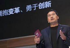 观致汽车CEO刘良宣布离任 接替者待定