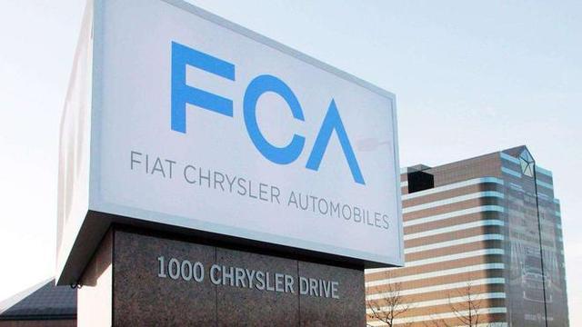 FCA第三季度全球净亏损1.79亿欧元