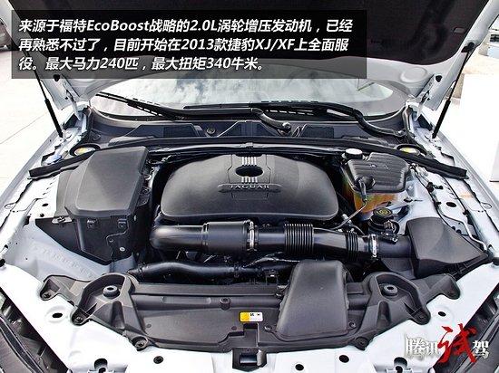 腾讯试驾2013款捷豹XJ/XF 时光留声机
