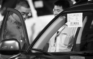 汽车三包意见稿出台 轮胎质量问题可退换