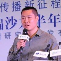 向锐:腾讯汽车推6S理念 开放平台分享传播