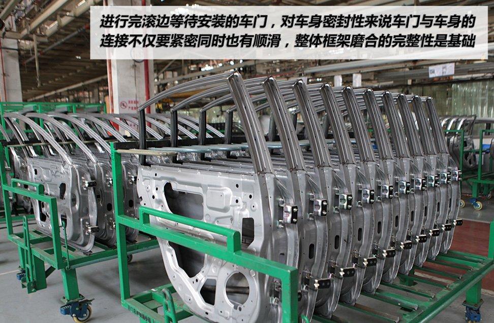 探访东风日产襄阳工厂 新天籁成功秘诀 腾讯高清图片