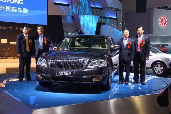 双龙新主席W广州车展正式上市 售69.8万元