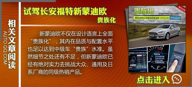 四款高品质运动中级车推荐 V6大战三涡轮