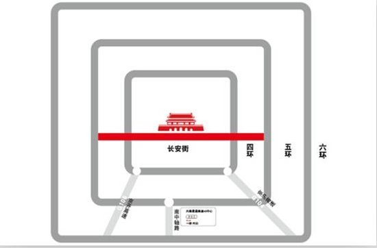 奥迪京南旗舰店开业盛典暨A8L上市圆满落幕
