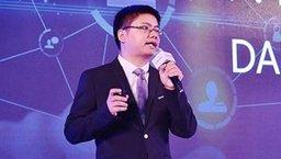 腾讯汽车商务主编陈茂林发言