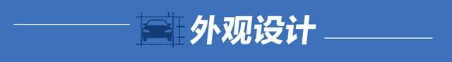 以小博大 试驾广汽本田冠道 240TURBO