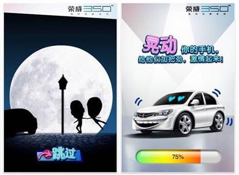 车震车型排行_[福州]华南五城联动:情人节车震车型推荐