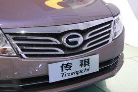 [图解新车]:广汽首款自主新车——传祺