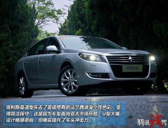 雷诺塔利斯曼购车手册 推荐2.5L尊贵版