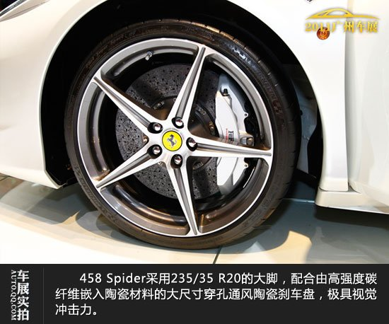 法拉利458 Spider敞篷实拍图解图片