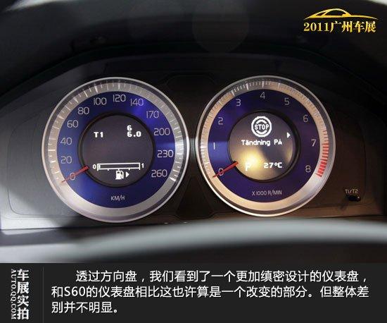 [重点图解]腾讯广州车展静态评测沃尔沃v60