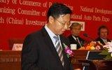 张骥:中国零部件市场是高度开放的市场