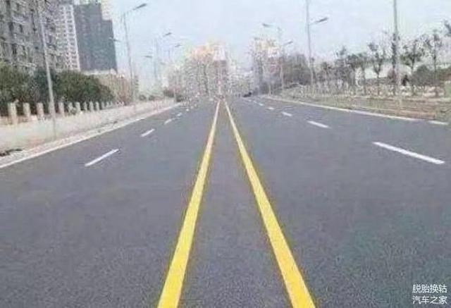 马路上单黄线和双黄线有差别吗