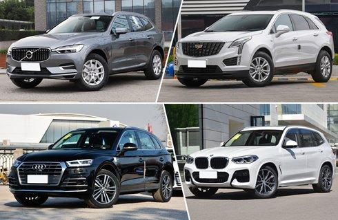 最高优惠超7万元 四款高性价比豪华SUV推荐