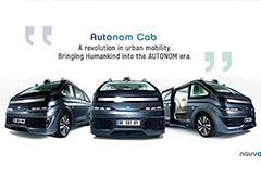 法国公司推出自动驾驶出租车 可量产交付