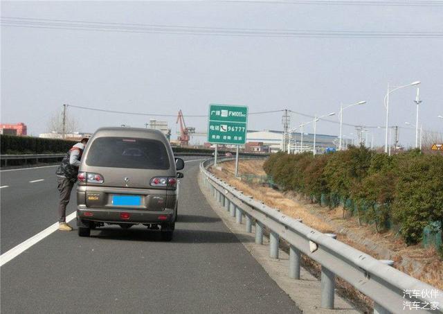 春节自驾回家几百公里 车主们注意这六点