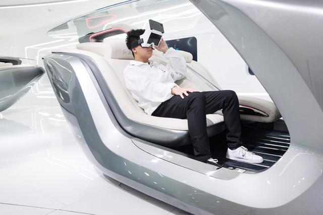 """当黑科技遇上高情商 红旗""""智能座舱""""惊艳北京车展"""