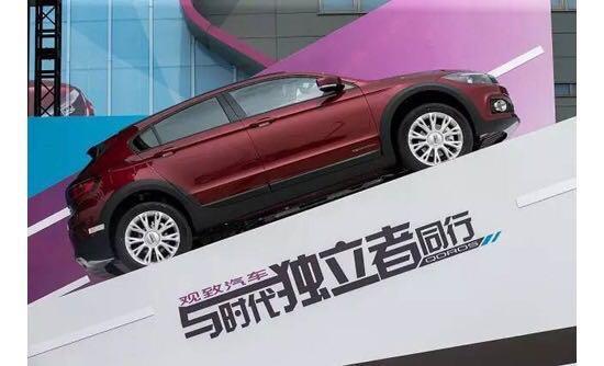 腾讯·头条客选题发布 韩系车究竟怎么了