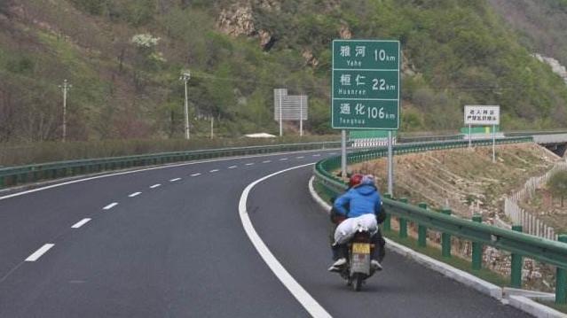 高速公路上的新四大天王 遇到一个都头疼