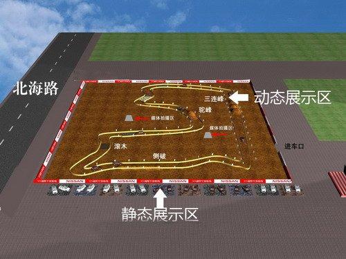 第七届中国长春车展提供SUV越野体验