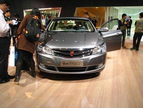从法拉利到荣威 北京车展网民酷评新车