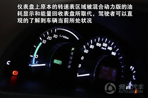 4款平民混合动力车型推荐 踏入低碳时代
