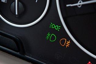 第三讲:汽车灯光的使用