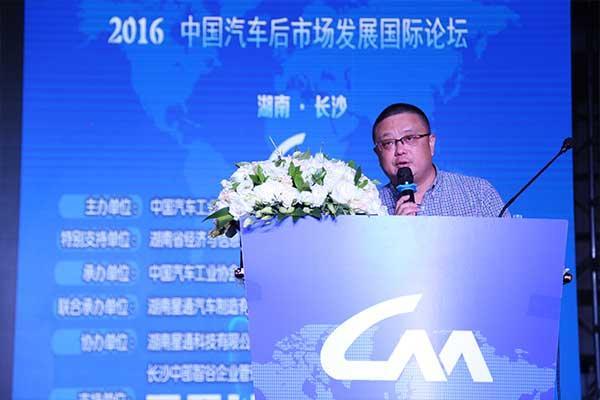 吴宏:线下服务的承载能力决定后市场成败