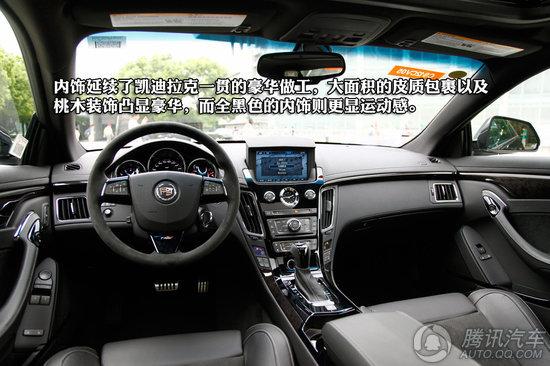 凯迪拉克CTS-V Coupe上市 售价128.8万元